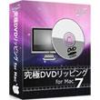 Xilisoft 究極DVDリッピング  for Mac