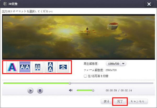 Xilisoft 究極動画変換ガイド