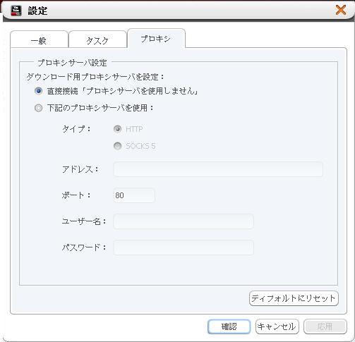 Youtube iPod変換手順