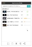Xilisoft YouTube MP3変換 for Mac