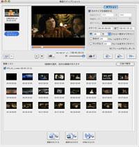 動画画像変換 for Mac:動画形式ファイルから画像キャプチャー&保存ソフト